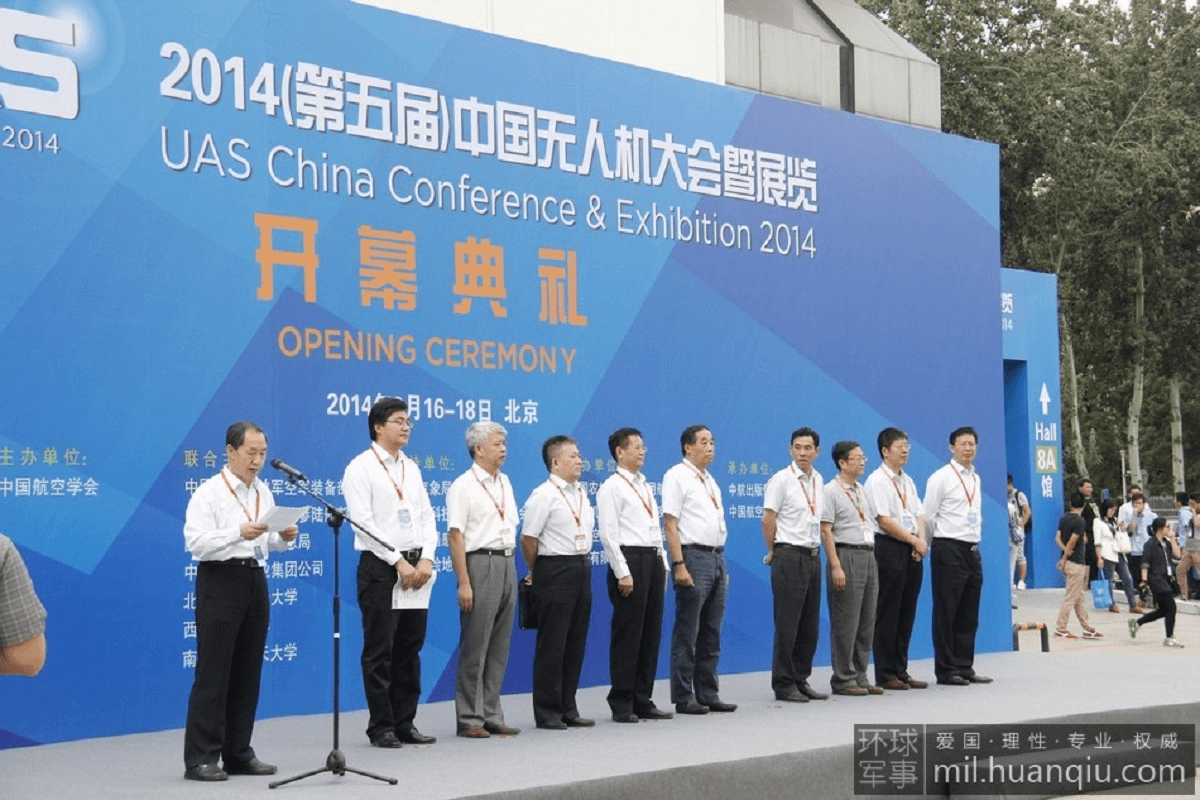 Smart News, September 2014. Aerospace partner WASC attends 2014 China UAS Exhibition